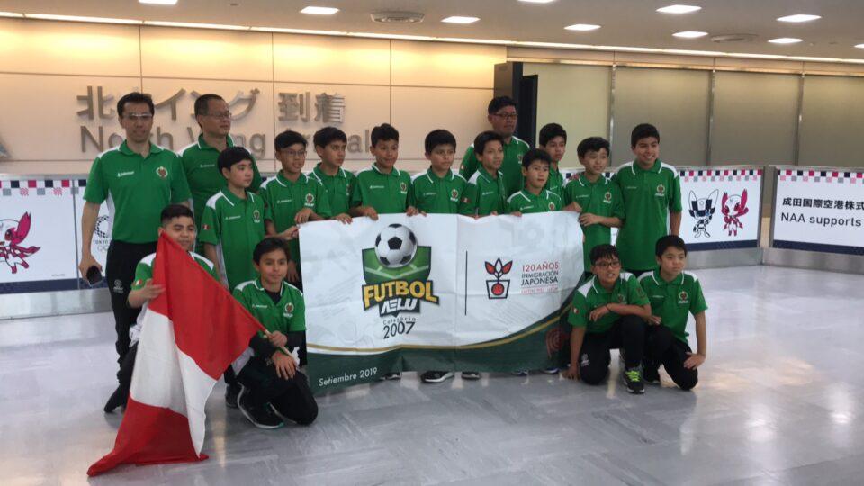 ペルー交流サッカー