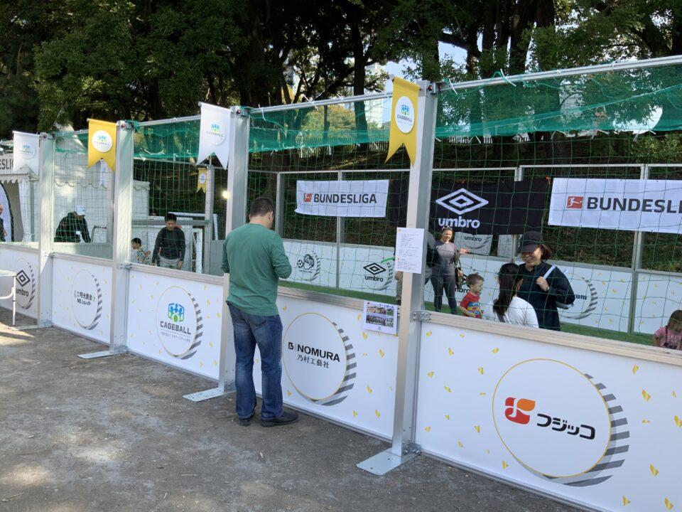 ドイツフェスティバル2019